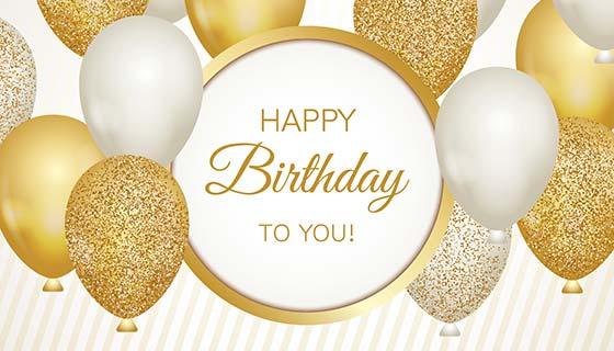 金色白色气球生日快乐背景矢量素材(EPS/AI)
