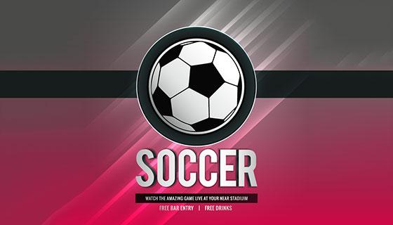 时尚闪亮的足球比赛背景矢量素材(EPS)