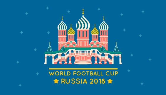 俄罗斯建筑设计世界杯背景矢量素材(EPS/AI)