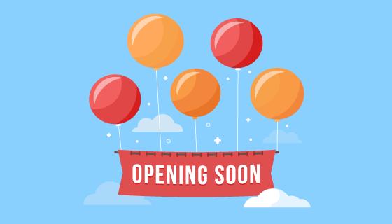 彩色气球即将开业矢量素材(EPS/AI/PNG)