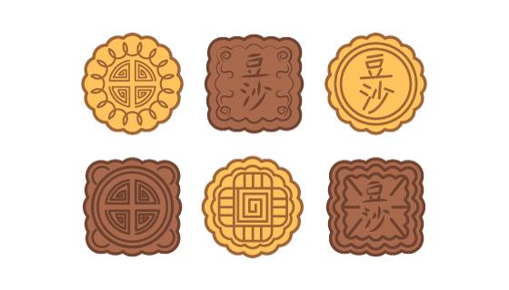 手绘月饼矢量素材(EPS/PNG)