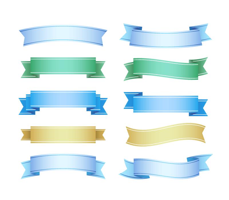 多彩清新丝带矢量素材(EPS/AI/免扣PNG)