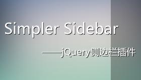 Simpler Sidebar – jQuery侧边栏插件