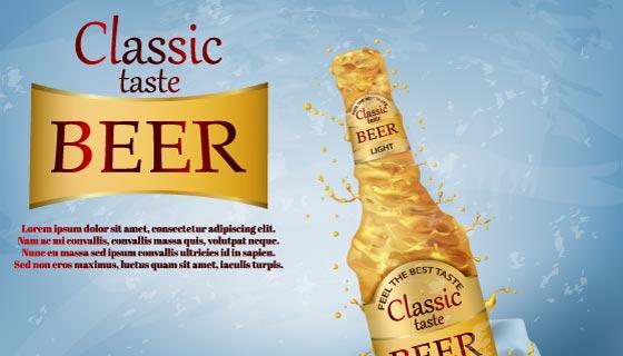 冰爽的啤酒矢量素材(EPS)