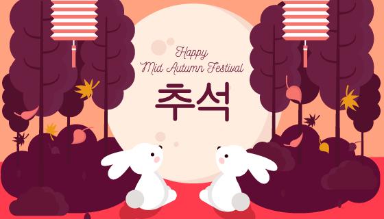小白兔设计中秋节背景矢量素材(AI/EPS)