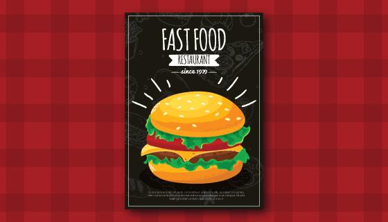 美味的快餐传单模板矢量素材(EPS/AI)