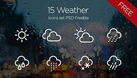 15个免费天气图标(PSD)