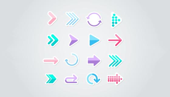 扁平风格各式各样的箭头矢量素材(EPS/AI/PNG)