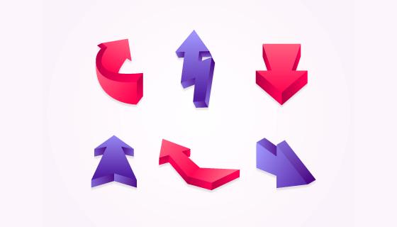 3D渐变箭头矢量素材(EPS/AI/PNG)