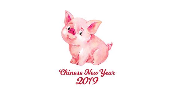 水彩风格小猪新年快乐矢量素材(EPS/AI)