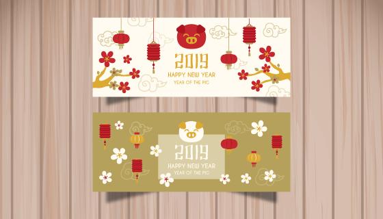 扁平新年快乐banner矢量素材(EPS/AI)