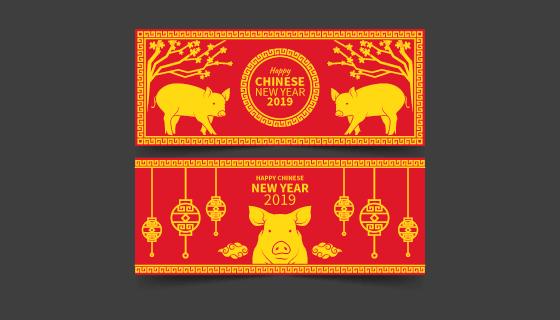 金黄色新年快乐banner矢量素材(EPS/AI)