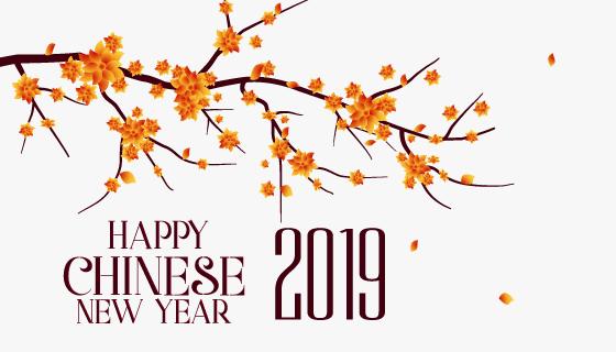 梅花设计新年快乐背景矢量素材(EPS)