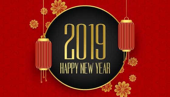 2019红色喜庆新年快乐背景矢量素材(EPS)