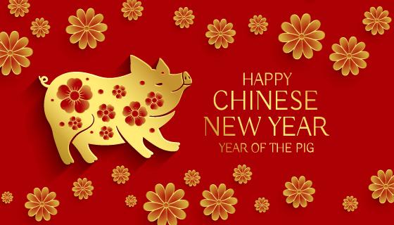 金猪新年快乐背景矢量素材(EPS)