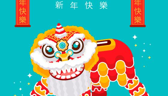 2019舞狮新年快乐背景矢量素材(EPS/AI)