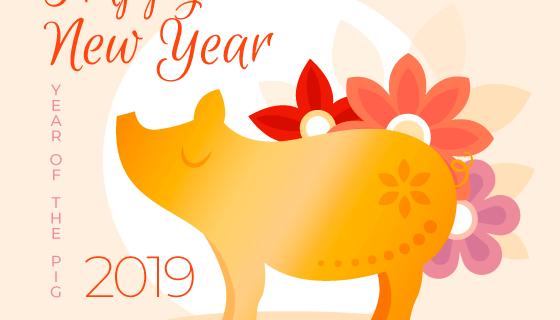 金猪2019新年快乐背景矢量素材(EPS/AI)