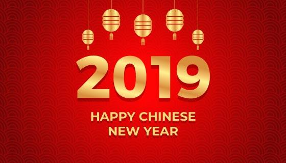 红色喜庆新年快乐背景矢量素材(EPS/AI)