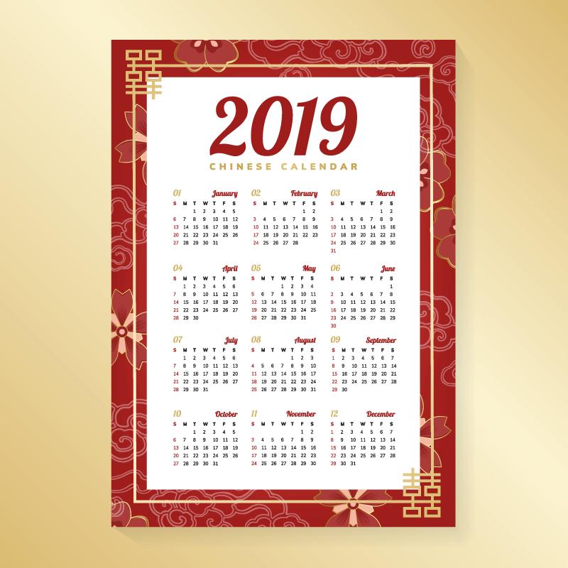 漂亮的2019日历矢量素材(EPS)