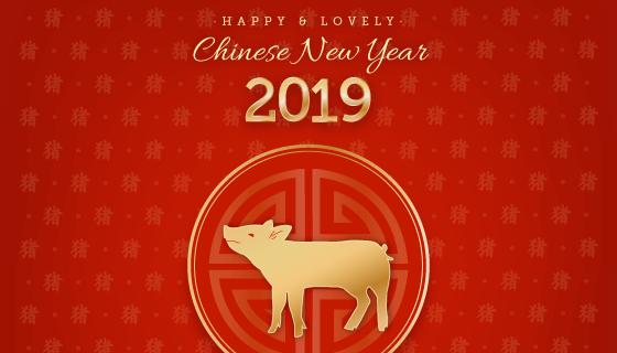 2019金猪新年快乐背景矢量素材(EPS/AI)