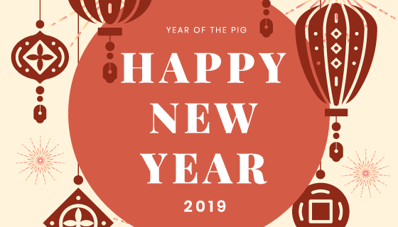新年快乐背景矢量素材(EPS)