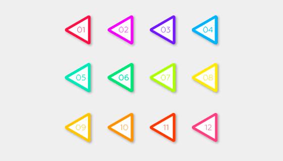 扁平箭头项目符号矢量素材(EPS/AI/PNG)