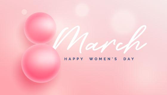 创意粉色妇女节/女王节背景矢量素材(EPS)