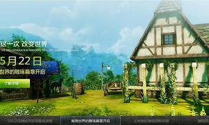 腾讯游戏《上古世纪》官网幻灯片代码