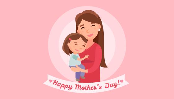 母亲抱着小女孩设计母亲节背景矢量素材(EPS/AI/PNG)