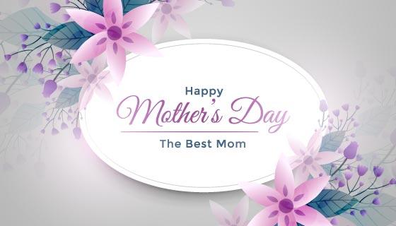 优雅花卉设计母亲节快乐矢量素材(EPS)