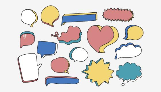 空白的对话气泡矢量素材(EPS/PNG)