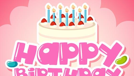 可爱的生日快乐矢量素材(EPS)