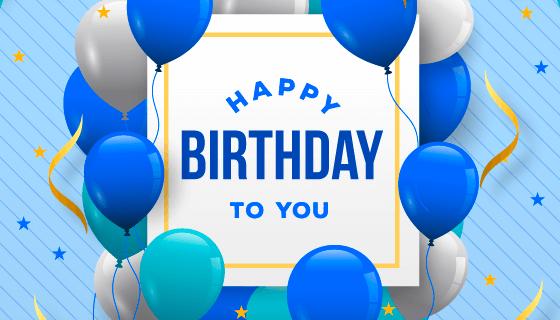 逼真气球设计生日快乐矢量素材(AI/EPS)