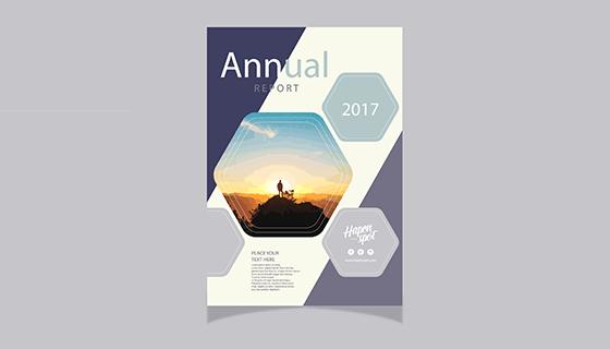优雅的年报设计矢量素材(EPS)