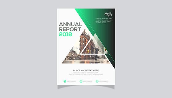 绿白色年报设计矢量素材(EPS)