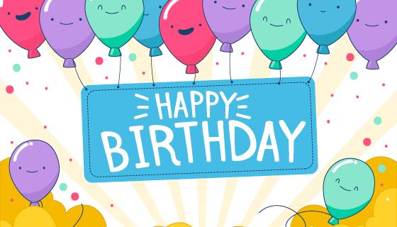 可爱气球设计生日快乐背景矢量素材(AI/EPS)