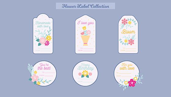 漂亮的花瓣标签矢量素材(EPS/AI)