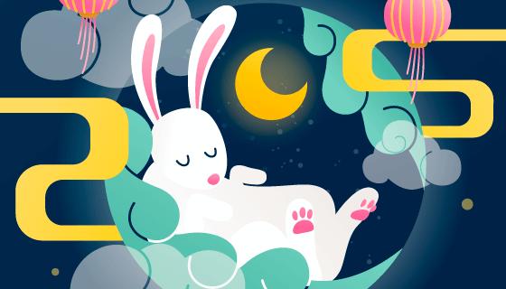 月亮上睡觉的兔子中秋节矢量素材(AI/EPS)