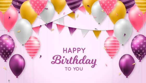 多彩气球设计生日快乐矢量素材(AI/EPS)
