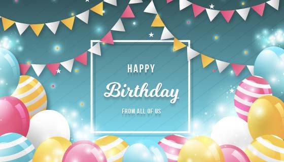 多彩气球和彩带生日快乐背景矢量素材(AI/EPS)