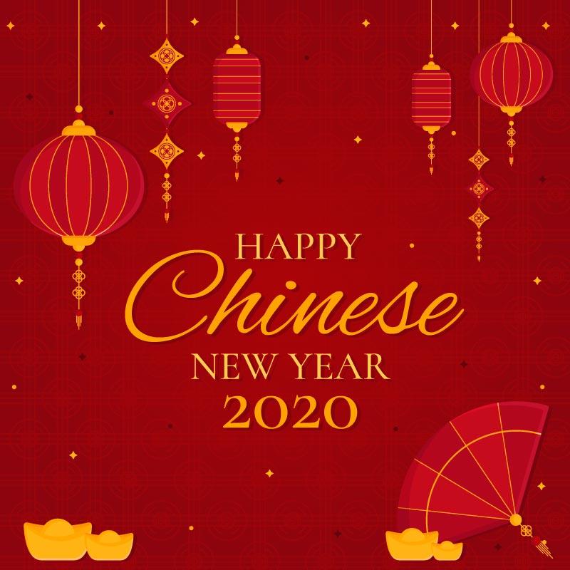 红色灯笼扇子2020新年快乐矢量素材(AI/EPS)