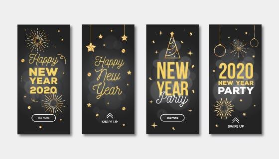 2020新年快乐标签矢量素材(AI/EPS/PNG)