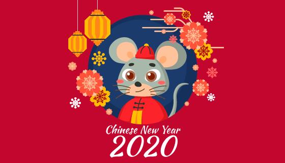 扁平风格2020鼠年矢量素材(AI/EPS/PNG)