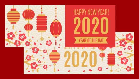扁平灯笼梅花2020新年快乐banner矢量素材(AI/EPS)