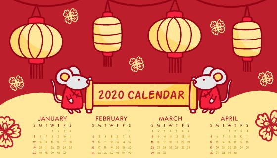 手绘灯笼老鼠2020年日历矢量素材(AI/EPS)
