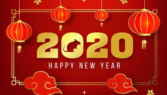 喜庆红色灯笼2020新年快乐矢量素材(AI/EPS)