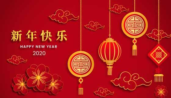 红色喜庆2020新年快乐矢量素材(AI/EPS)