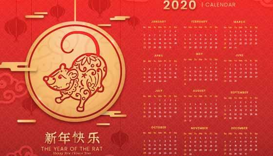 金色老鼠设计2020鼠年日历矢量素材(AI/EPS)