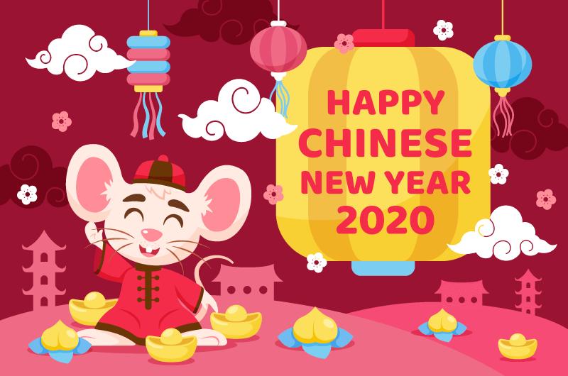 可爱老鼠2020春节快乐矢量素材(AI/EPS/免扣PNG)