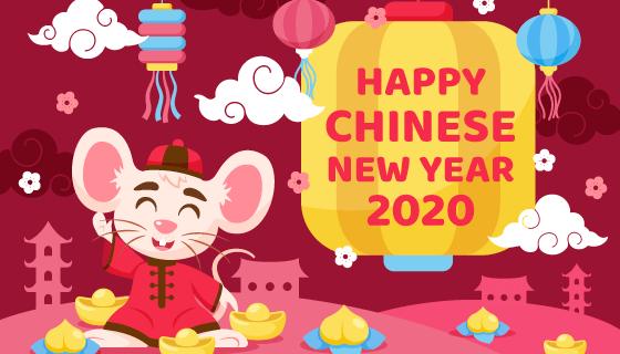 可爱老鼠2020春节快乐矢量素材(AI/EPS/PNG)